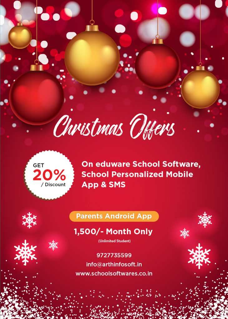Christmas 2017 offer for eduware school software