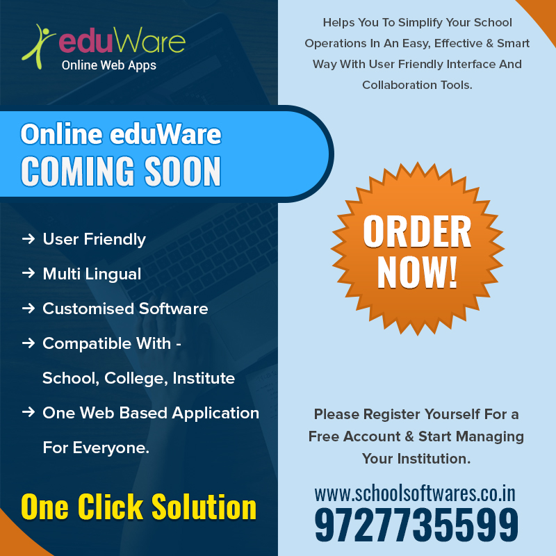 Customized School-College Software